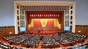 Đại hội 19 Đảng Cộng sản TQ và 'giấc mộng Trung Hoa'