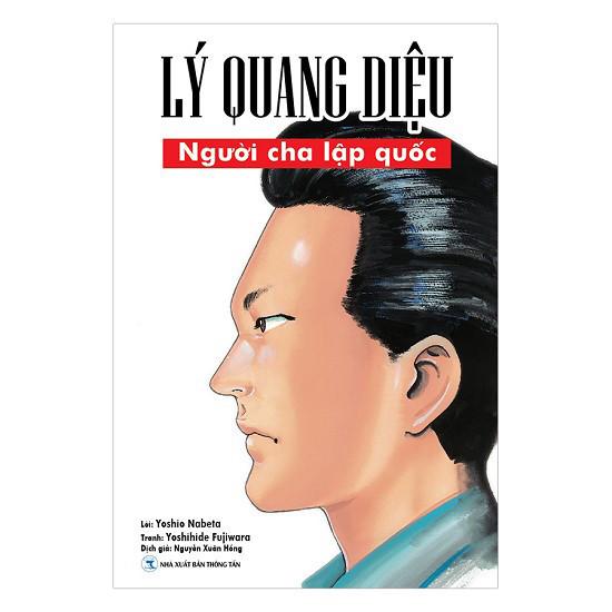 Cuốn sách nên đọc về cuộc đời Lý Quang Diệu