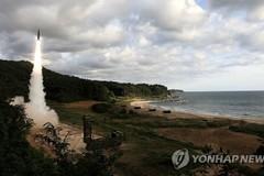 Hàn Quốc có thể phá nhanh thế phòng thủ của Triều Tiên?