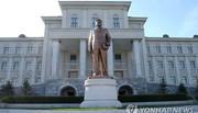 Đại học hàng đầu Triều Tiên nhận thêm nhiều sinh viên ngoại quốc