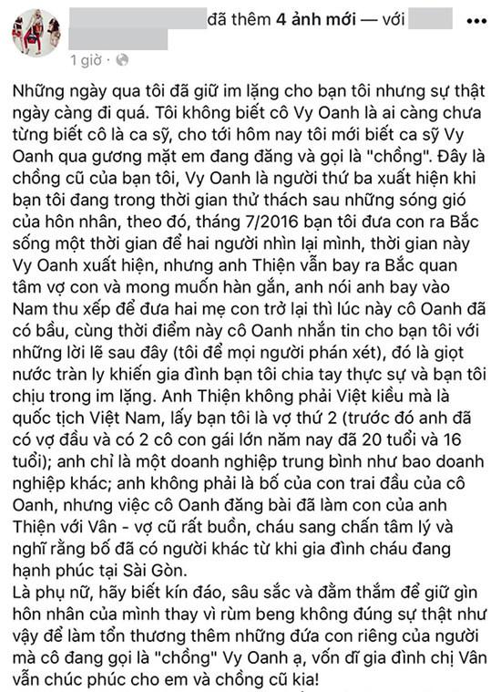 Vy Oanh, làng sao