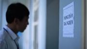 Thanh tra Bộ GD-ĐT tổ chức tiếp nhận phản ánh sai phạm ngành giáo dục