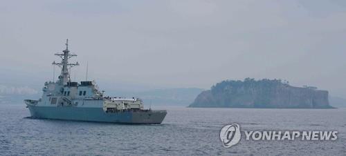 Mỹ, Nhật, Hàn diễn tập đối phó với Triều Tiên