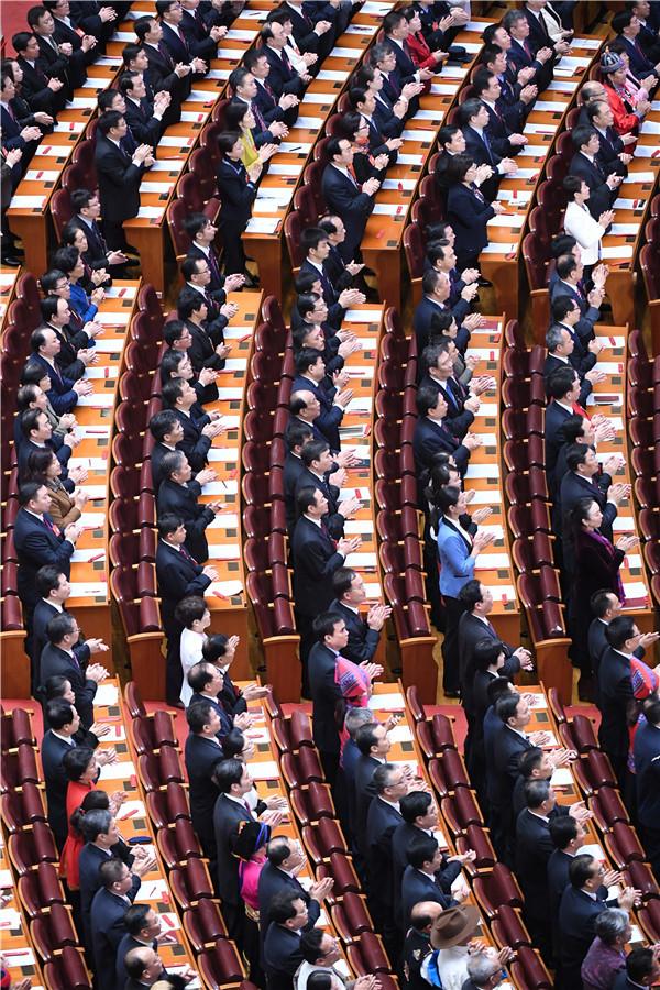 Đại hội 19,CPC,Ban chấp hành,CCDI
