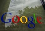 Google thưởng 1.000 USD cho người tìm ra lỗ hổng ứng dụng