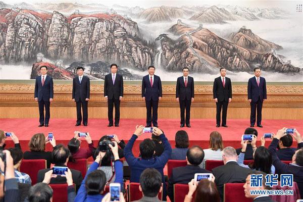 Tập Cận Bình,Đảng Cộng sản Trung Quốc