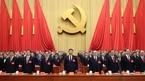 Tương lai chính trị Trung Quốc sau Đại hội Đảng 19