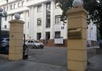 Bộ Công Thương không muốn di dời trụ sở Bộ ra Tây Hồ Tây
