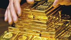 Giá vàng hôm nay 09/12: Giảm thấp nhất 5 tháng qua