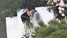 Trực tiếp: Khách mời hò reo khi Song Joong Ki hôn đắm đuối Song Hye Kyo