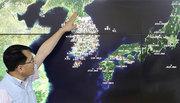 Thế giới 24h: Thực hư thảm họa thương vong lớn ở Triều Tiên