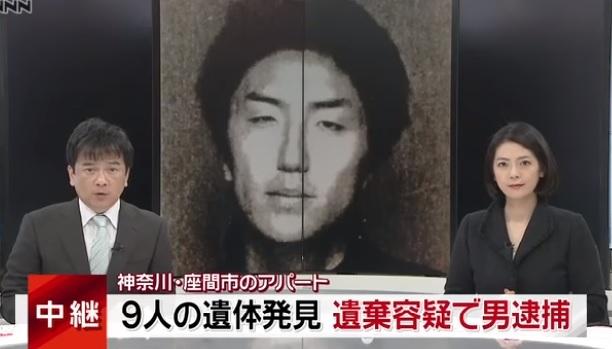 Thế giới 24h: Lộ diện sát nhân máu lạnh