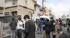Toàn cảnh căn hộ giấu 9 thi thể của 'sát nhân máu lạnh' ở Nhật