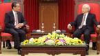 Trung Quốc coi trọng phát triển quan hệ với Việt Nam