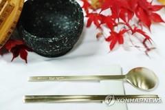 Ông Trump sẽ nhận được quà gì từ lãnh đạo Hàn?