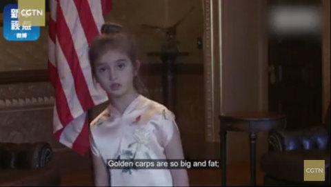 Cháu gái Trump biểu diễn tiếng Trung