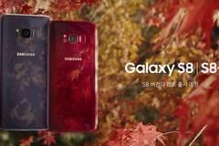 Galaxy S8 có thêm màu đỏ rượu lãng mạn