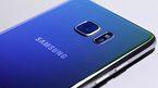 Samsung bắt đầu sản xuất đại trà Galaxy S9 từ tháng 12/2017?