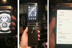 Hình ảnh rò rỉ đầu tiên về smartphone gập đời mới của Samsung