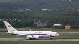 Tổng thống Nga Putin rời Đà Nẵng