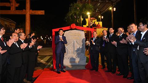 Apec 2017,Apec Summit 2017,Hội nghị Apec,Thủ tướng Nguyễn Xuân Phúc,APEC Việt Nam,Thủ tướng Nhật Bản,Shinzo Abe