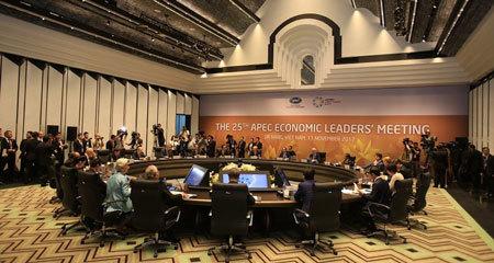 Nơi họp kín của các lãnh đạo kinh tế APEC có gì đặc biệt?
