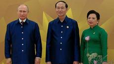 Món quà đặc biệt Chủ tịch nước tặng các lãnh đạo APEC