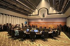 APEC 2017: Đậm dấu ấn Việt Nam