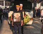 Lễ tang cụ Hoàng Thị Minh Hồ, người hiến 5.000 lạng vàng