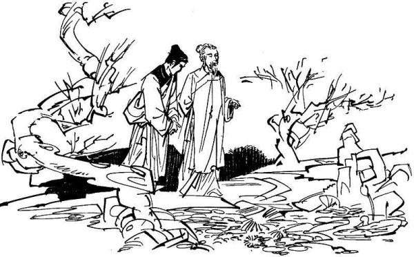 Đáp án trắc nghiệm Nhà giáo được dân gian suy tôn là tiên tri số 1 Việt Nam - ảnh 2
