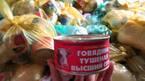 Phân bổ 40 tấn hàng Nga viện trợ khắc phục bão số 12 đến tay dân