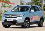 SUV 7 chỗ Trung Quốc mới giá chỉ 239 triệu khiến người Việt phát thèm