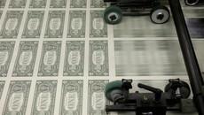 Tỷ giá ngoại tệ ngày 15/1: USD giảm, Euro tăng