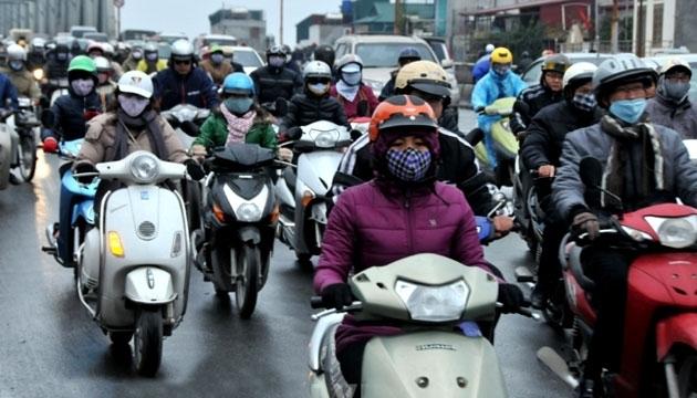 dự báo thời tiết,Bản tin thời tiết,tin thời tiết,thời tiết Hà Nội,không khí lạnh