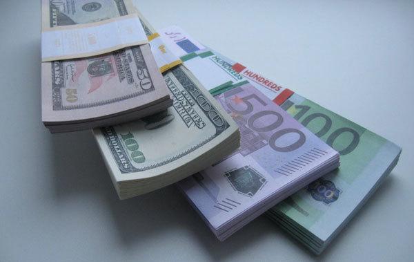 Tỷ giá ngoại tệ ngày 21/11: USD tăng nhanh