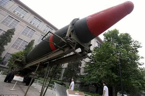 Tên lửa Dongfeng 41