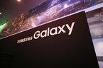 "Galaxy S9 chuẩn bị ""lộ diện"""