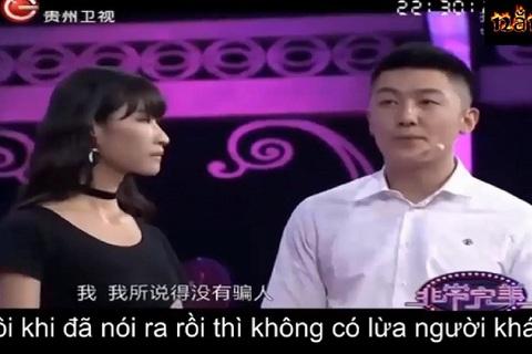Lưu Tái Dung 2