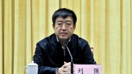 Phó tỉnh trưởng TQ bị điều tra nghi gian dối tiền tỷ