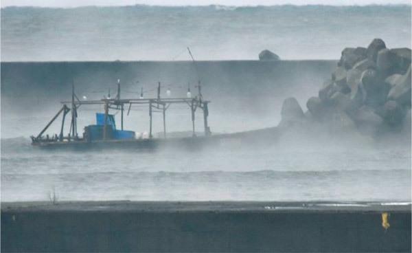 Thuyền chở người Triều Tiên dạt vào Nhật Bản