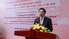 Kỷ niệm 30 năm UNESCO ra Nghị quyết tôn vinh Chủ tịch Hồ Chí Minh