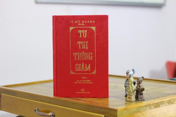 Bộ sử đồ sộ lần đầu ra mắt độc giả Việt Nam