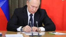 """Tổng thống Putin phê chuẩn luật truyền thông """"đặc vụ ngoại quốc"""""""