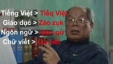 """Bộ Giáo dục: """"Không áp dụng đề xuất cải tiến chữ viết tiếng Việt"""""""