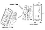 Samsung định dùng đường chỉ tay để mở khóa điện thoại
