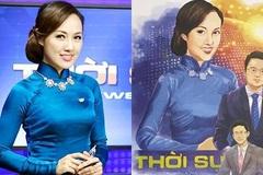 BTV Hoài Anh vinh dự xuất hiện trên ảnh lịch VTV 2018