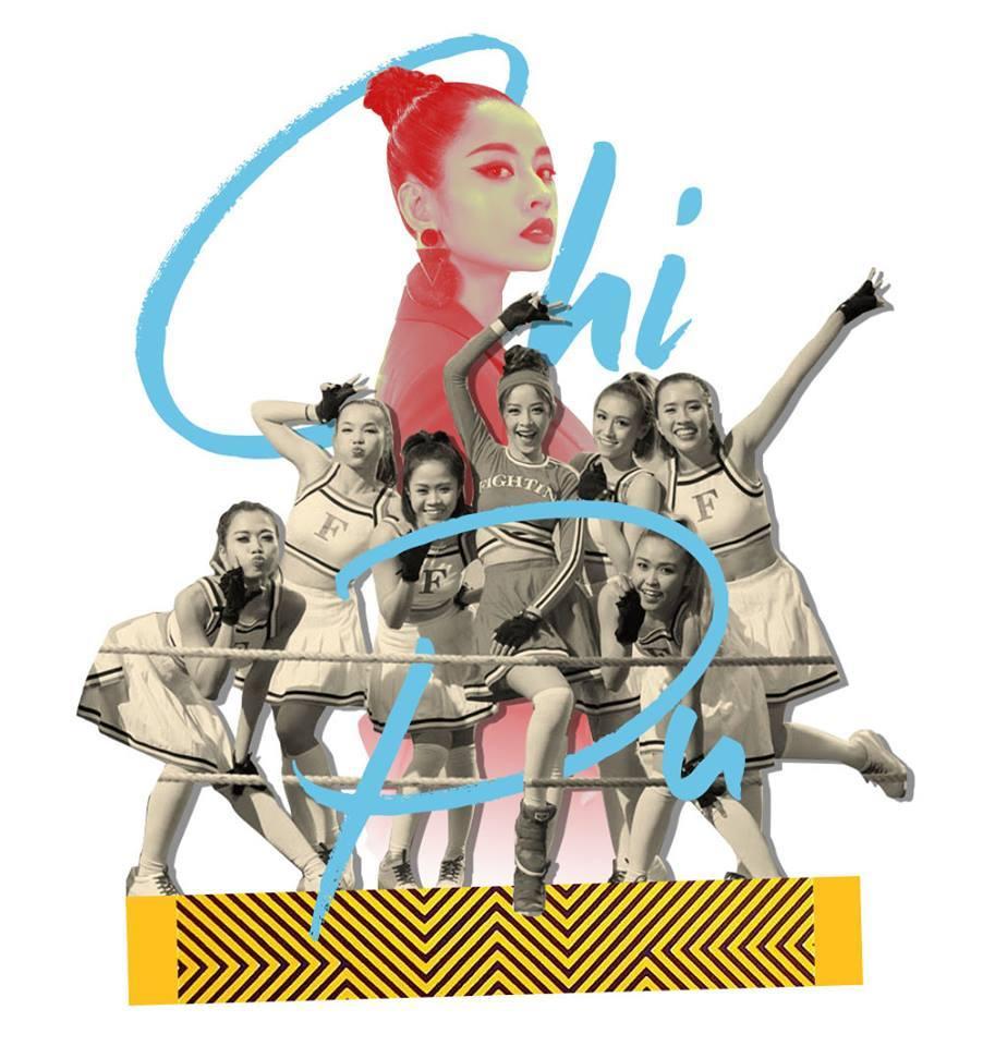 Chi Pu: 'Nếu nghĩ mình hát thảm họa tôi đã không trở thành ca sĩ'