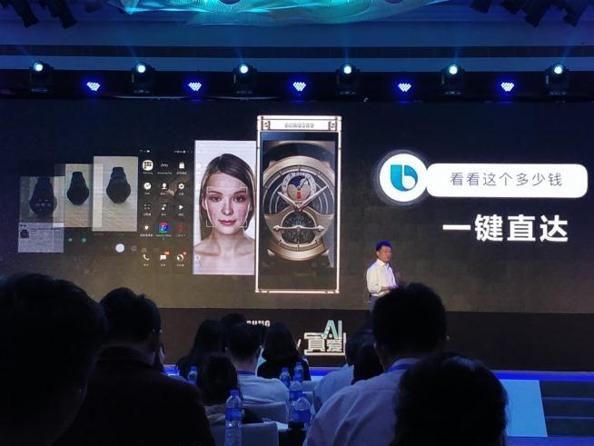 Samsung ra mắt smartphone nắp gập, giá trên 3.000USD