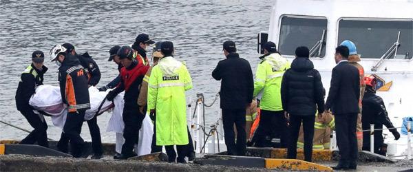 Đâm tàu ở Hàn Quốc, 13 người thiệt mạng