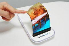 Samsung chốt thời điểm ra mắt Galaxy X gập cong như sách